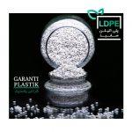 گارانتی پلاستیک تولید کننده گرانول پلی اتیلن از بازیافت ضایعات پلاستیک