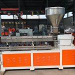 دستگاه بازیافت ضایعات پلاستیک و تولید گرانول بازیافتی پلی اتیلن و پلی پروپیلن