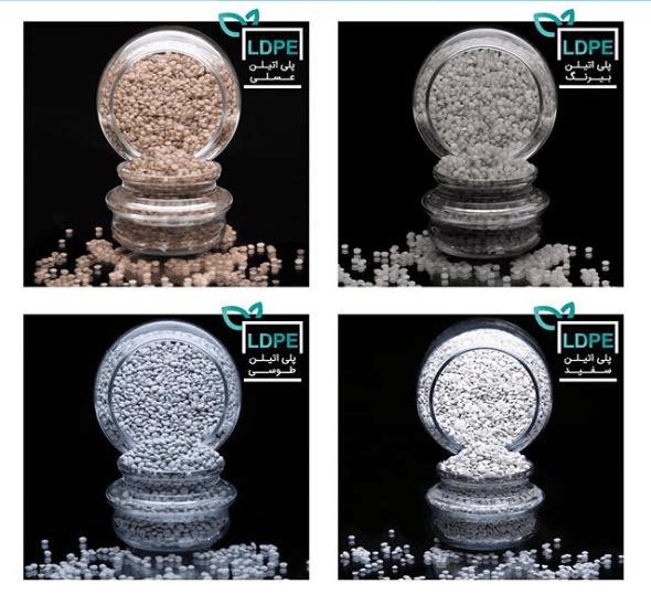 گارانتی پلاستیک تولید کننده گرانول پلی اتیلن سبک از ضایعات پلاستیک بازیافتی با کیفیت و درجه 1
