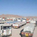 صادرات گرانول پلاستیک پلی اتیلن از گمرکات مرزی استان کرمانشاه