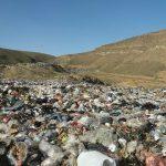 مرکز مدیریت زباله و ضایعات پلاستیک و پسماند استان کردستان