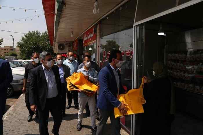 توزیع رایگان ٢٧ هزار کیسه پارچه ای در تهران