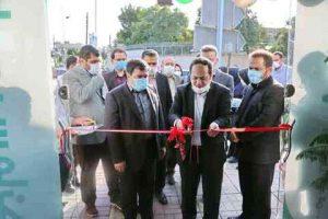 افتتاح اولین هایپر مارکت پسماند